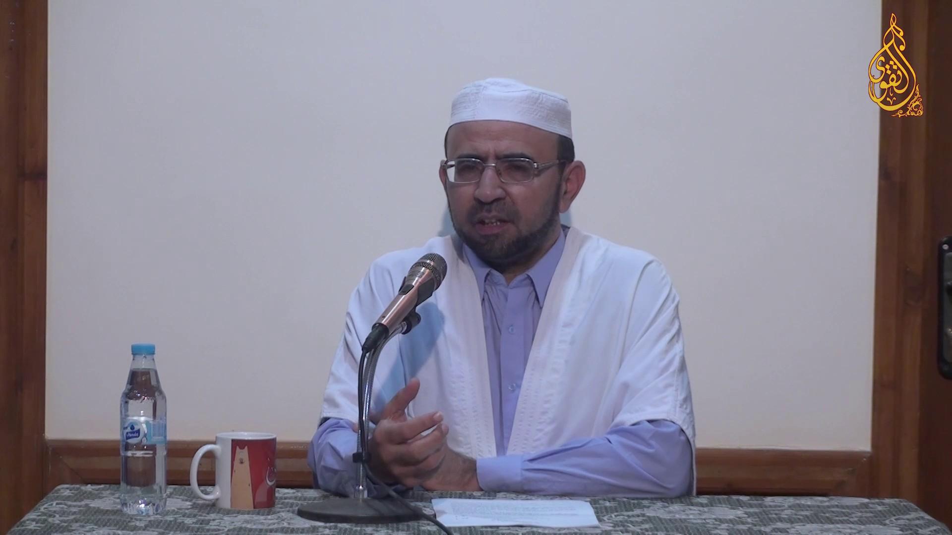 حاجة المسلم إلى فقه السنن الكونية